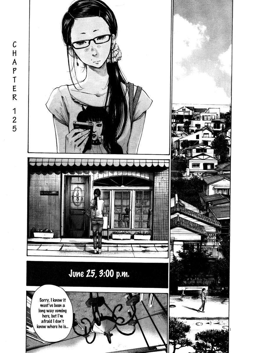 Oyasumi Punpun 125 Page 1