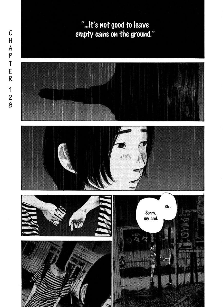 Oyasumi Punpun 128 Page 1