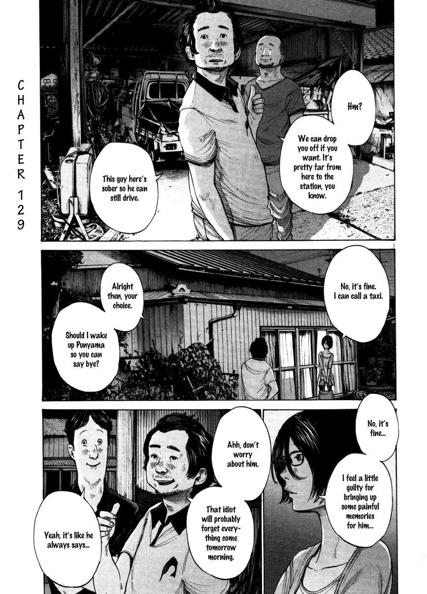 Oyasumi Punpun 129 Page 1
