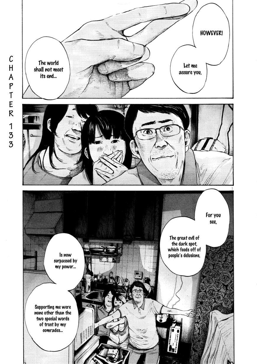 Oyasumi Punpun 133 Page 1