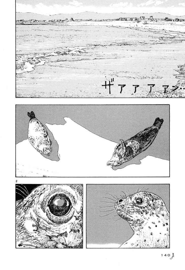 Kaijuu no Kodomo 4 Page 2