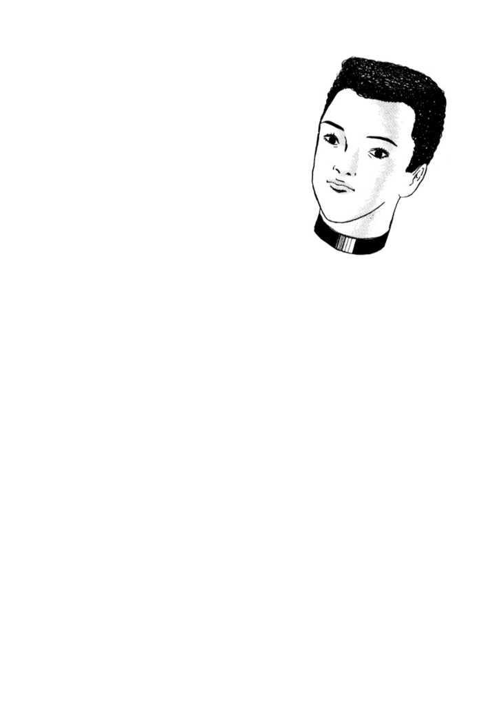Boku to Issho 15 Page 2