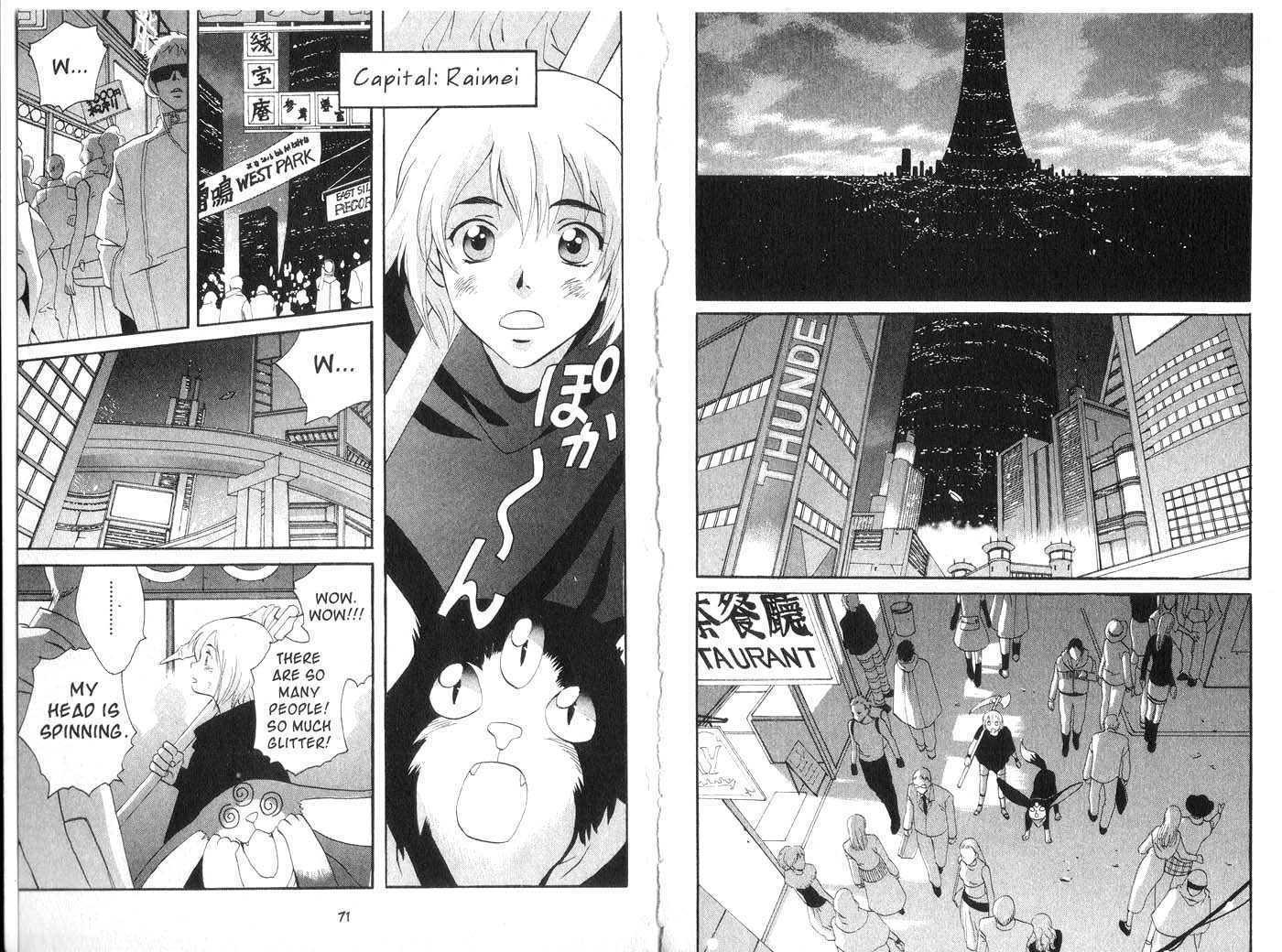 Immortal Rain 20 Page 1