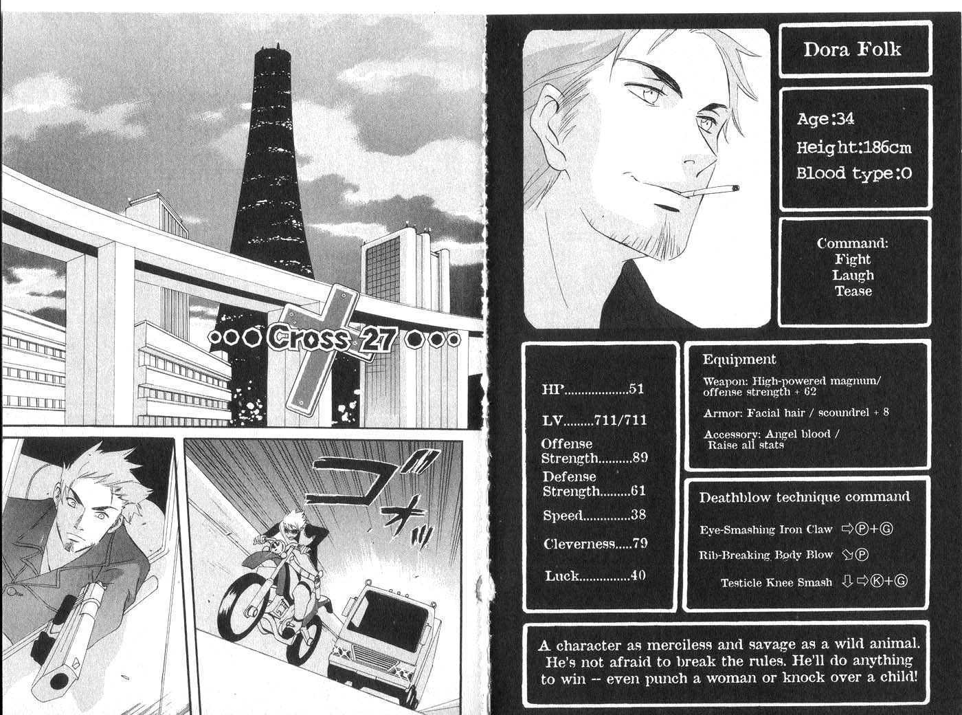 Immortal Rain 27 Page 1