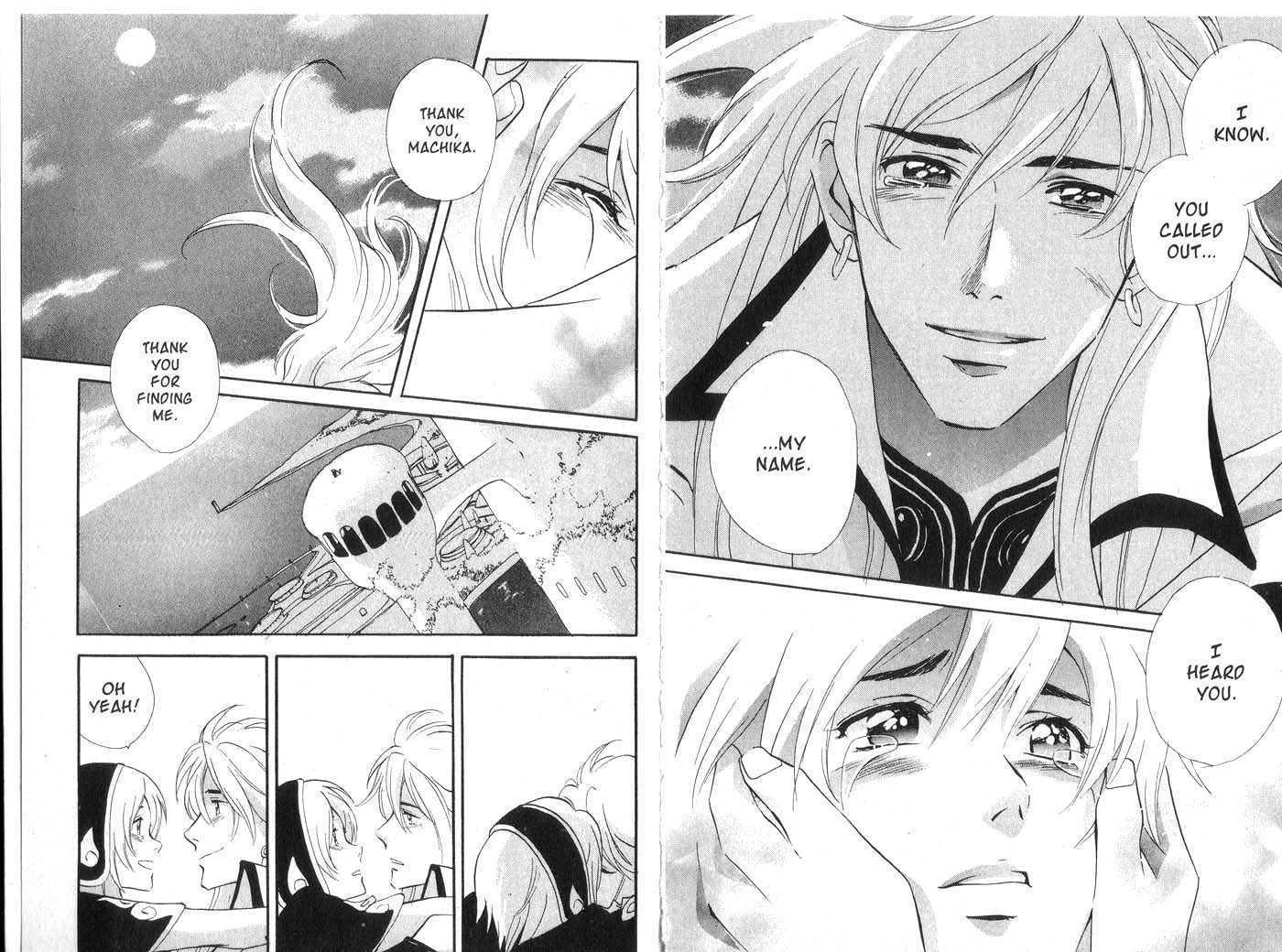 Immortal Rain 31 Page 4