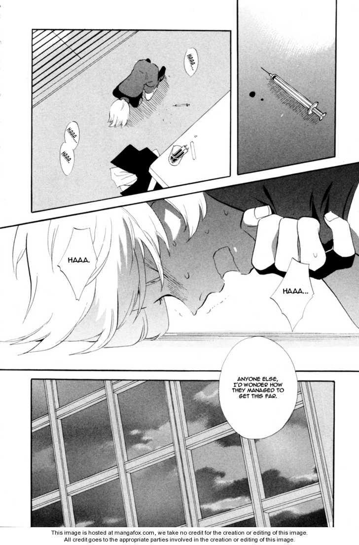 Immortal Rain 43 Page 2