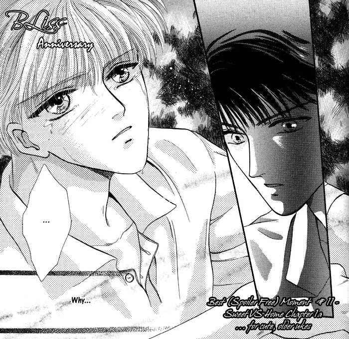 Yasashii Kankei 13.5 Page 1