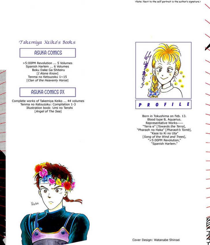 Tenma no Ketsuzoku 1 Page 2