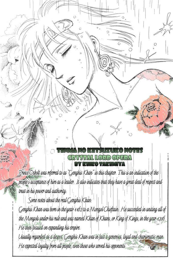 Tenma no Ketsuzoku 5 Page 3
