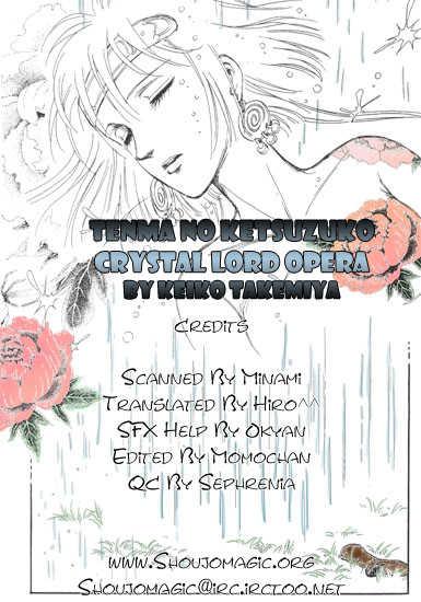 Tenma no Ketsuzoku 6 Page 2