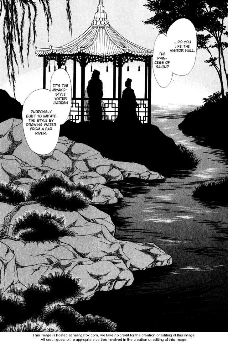 Tenma no Ketsuzoku 16 Page 2