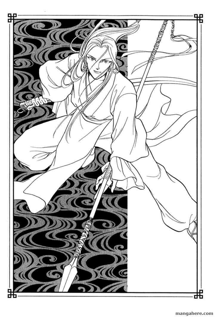 Tenma no Ketsuzoku 17 Page 2