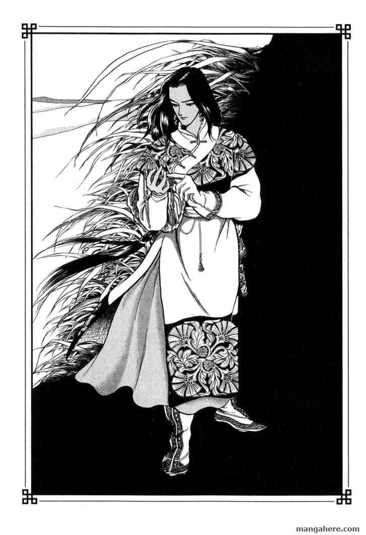Tenma no Ketsuzoku 17 Page 3