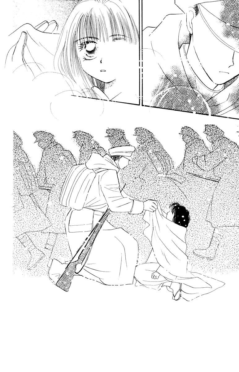 Obaachan wa Idol 12.6 Page 2