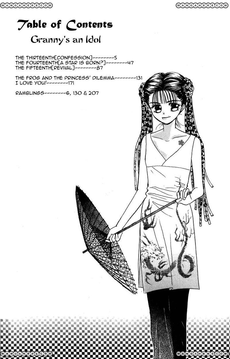 Obaachan wa Idol 13 Page 4