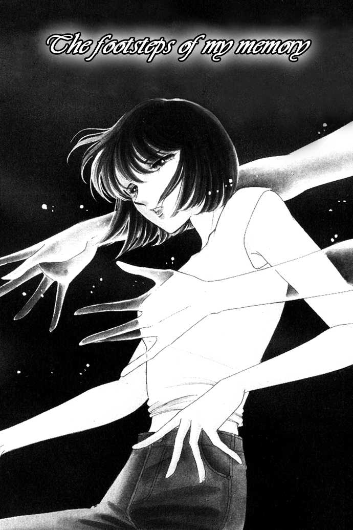 Umi ni Ochiru Tsubame 2 Page 2
