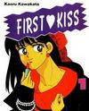 First Love Kiss