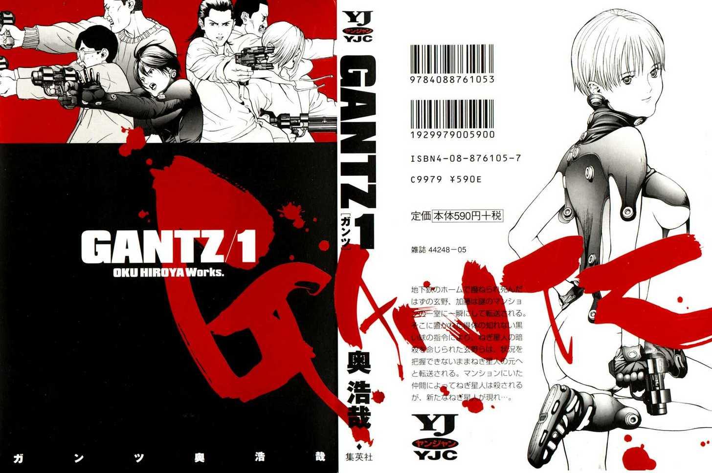 Gantz 1 Page 1