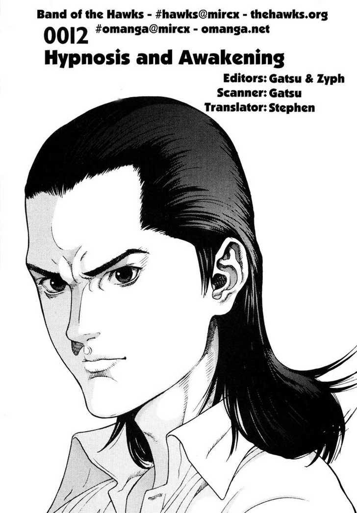 Gantz 12 Page 1