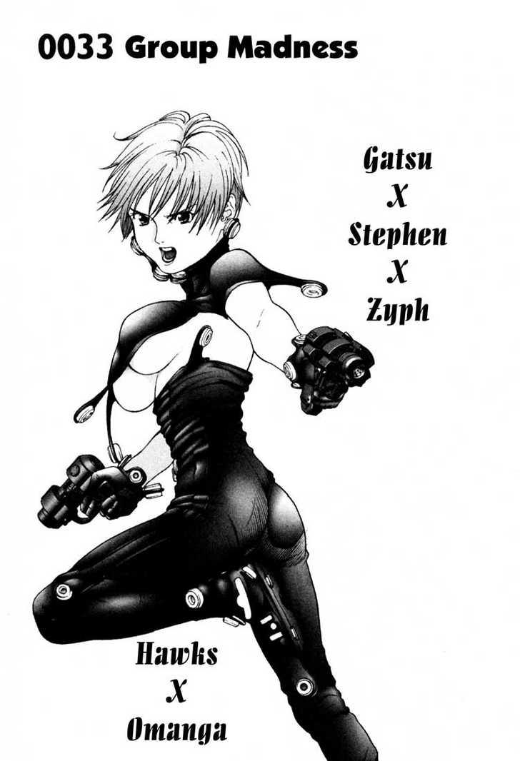 Gantz 33 Page 1