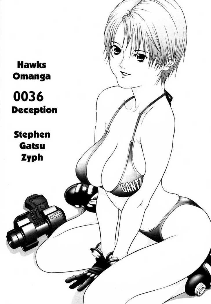 Gantz 36 Page 1
