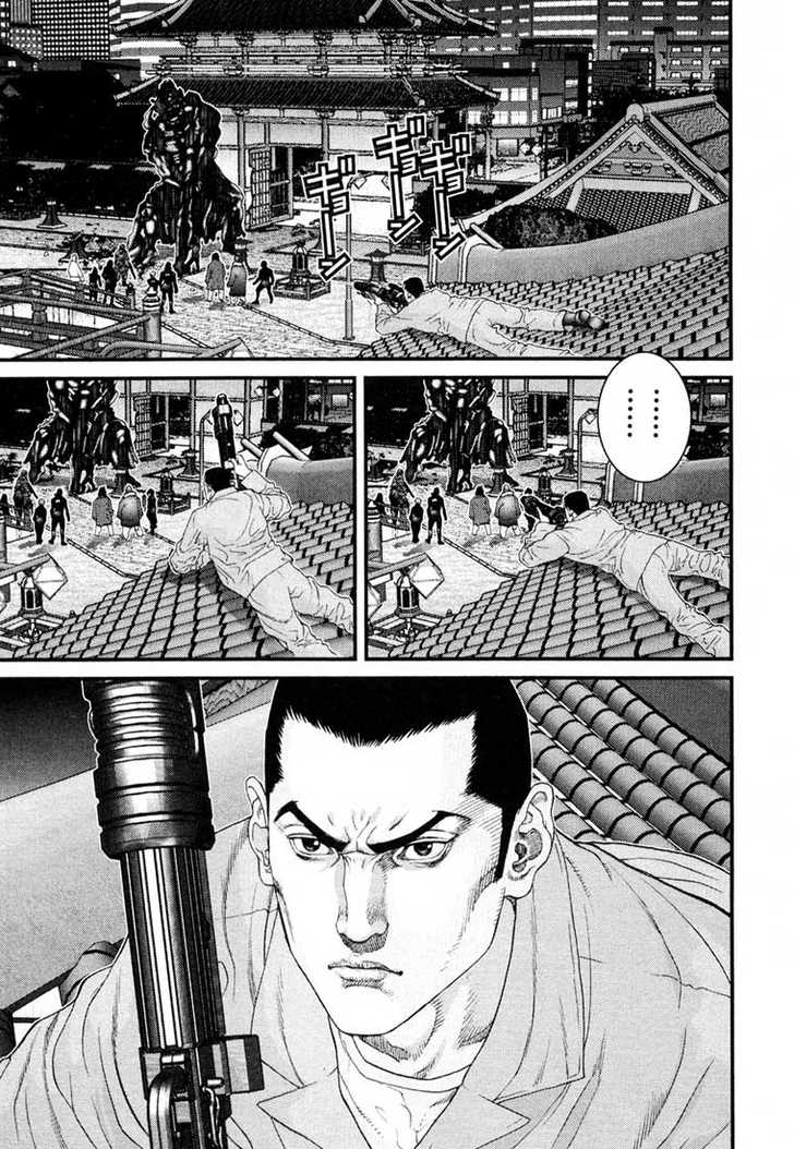 Gantz 67 Page 3