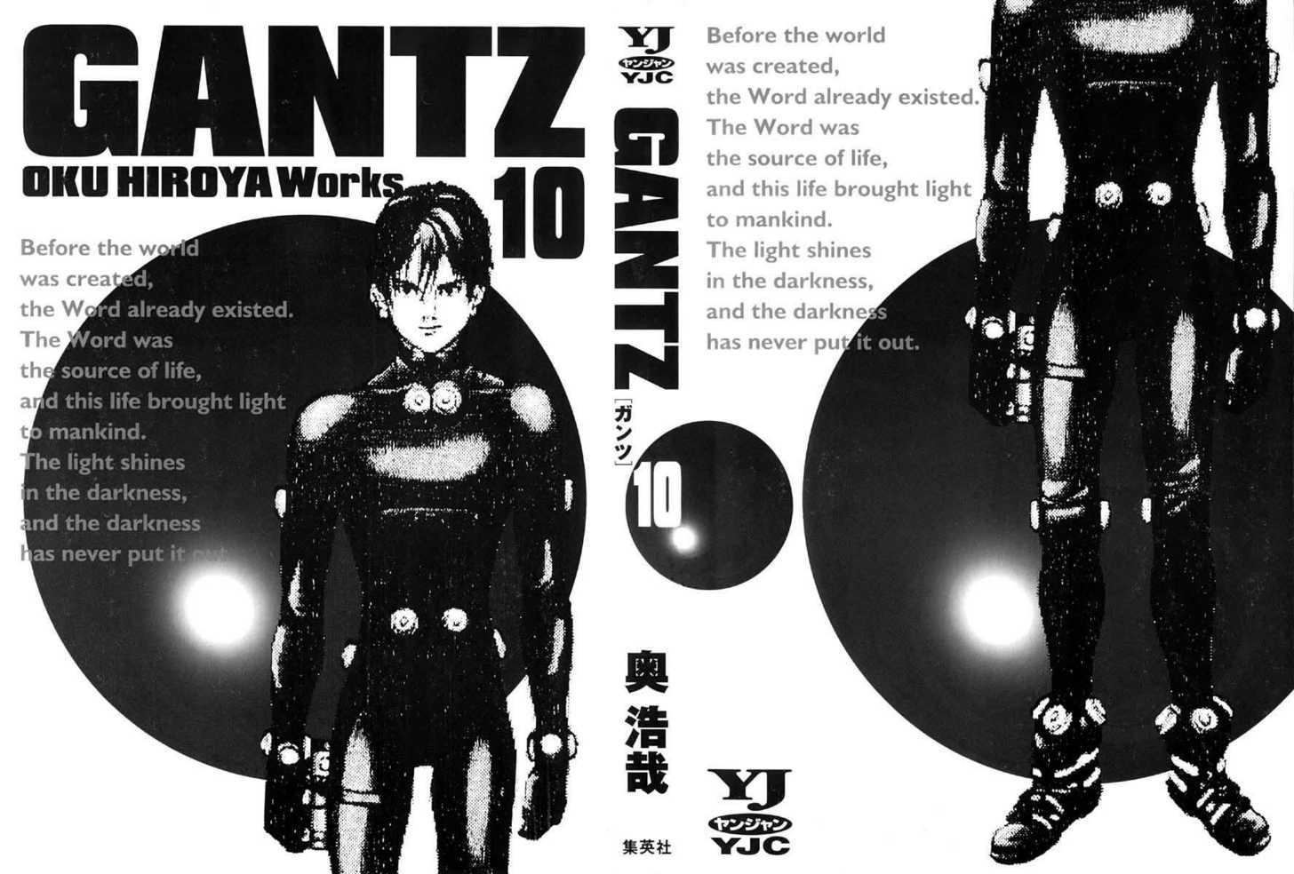 Gantz 107 Page 2