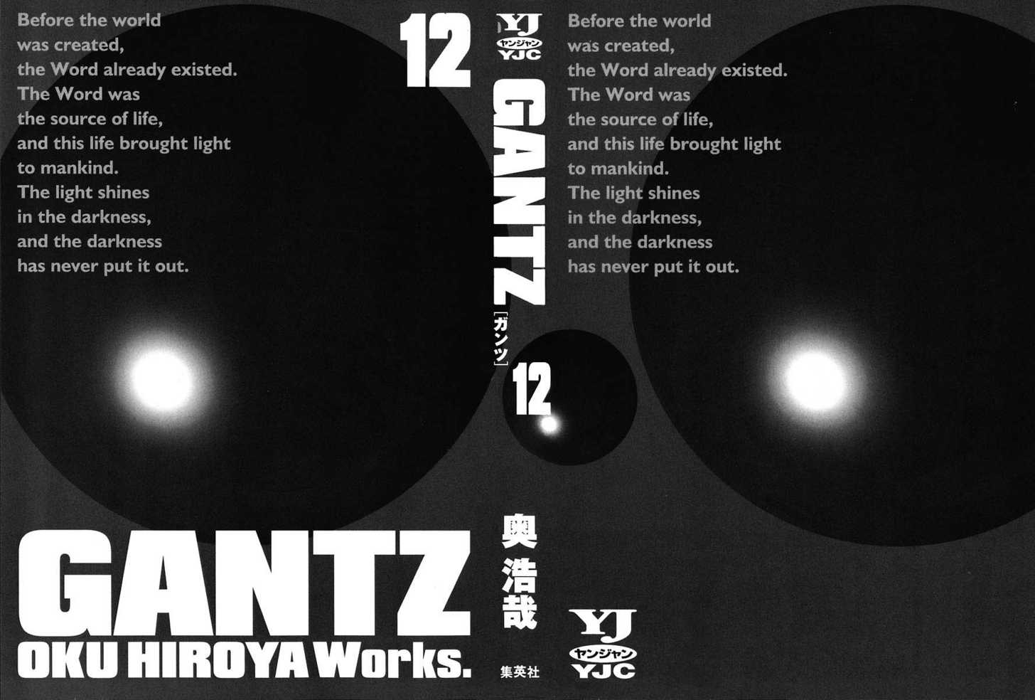 Gantz 131 Page 2