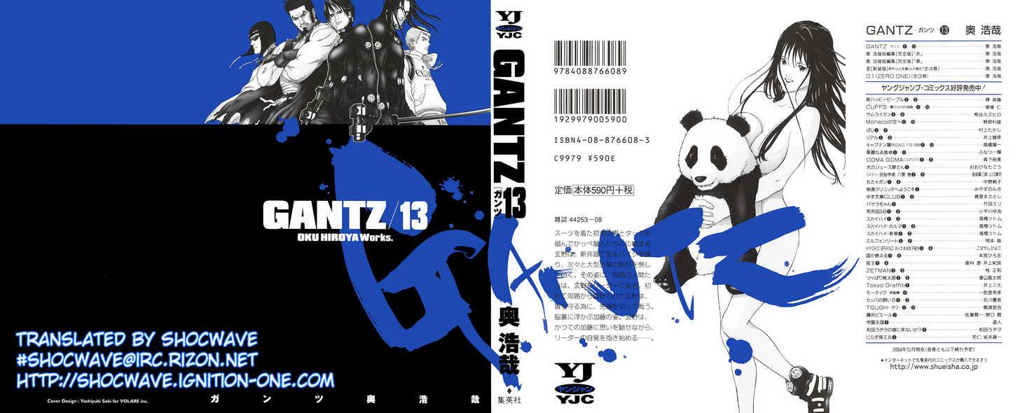 Gantz 143 Page 1