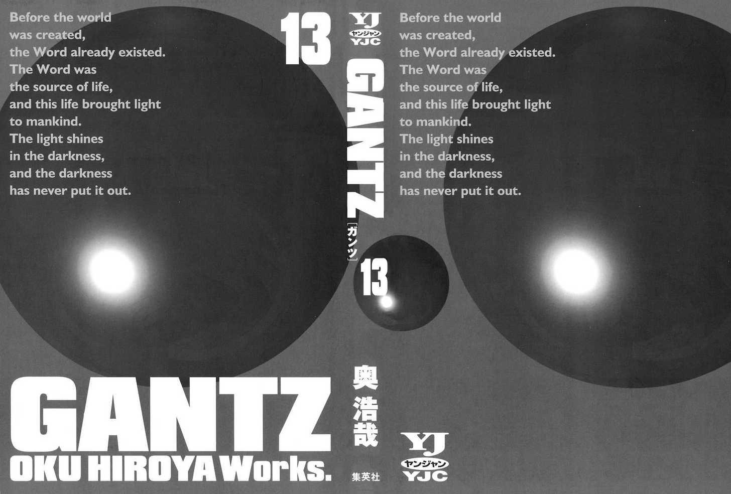 Gantz 143 Page 2