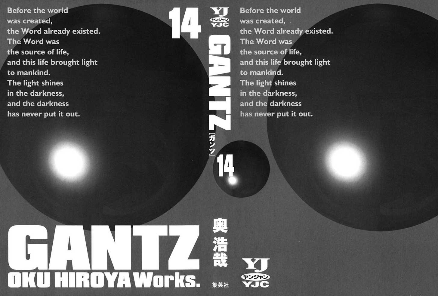 Gantz 155 Page 2