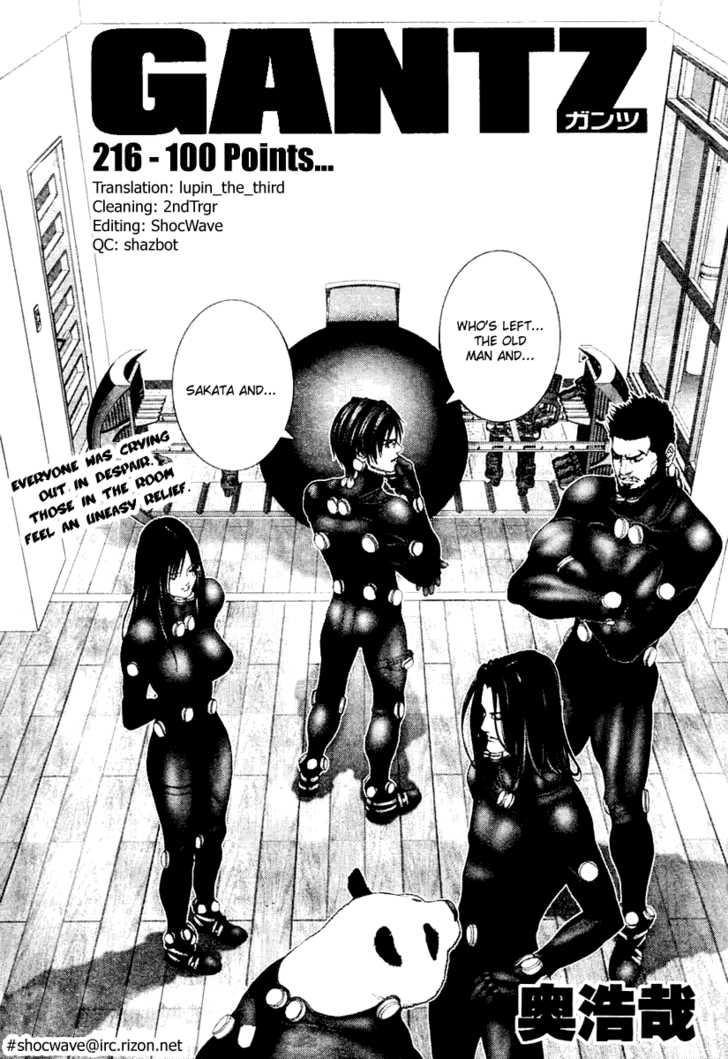 Gantz 216 Page 2