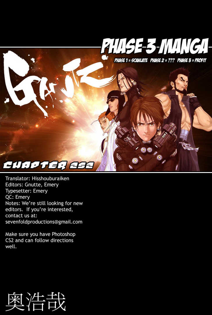 Gantz 252 Page 1