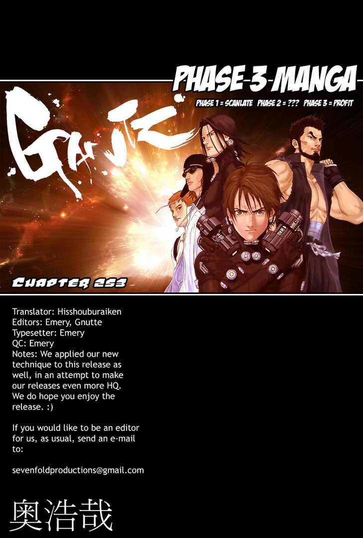Gantz 253 Page 1