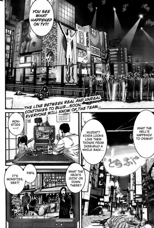 Gantz 255 Page 2