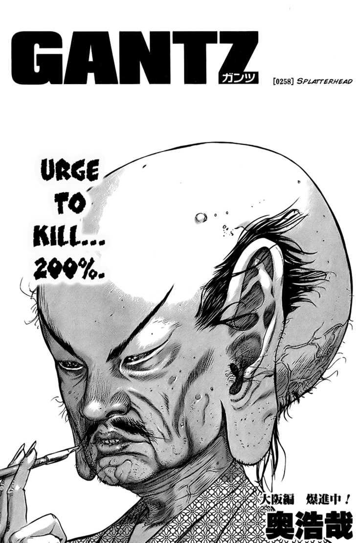 Gantz 258 Page 1