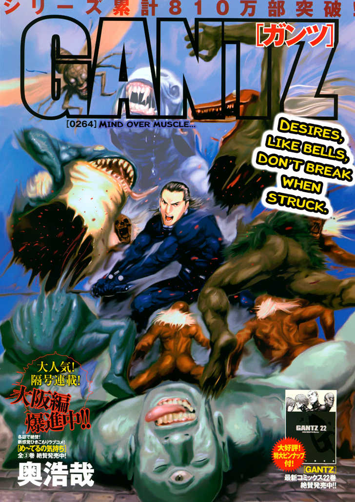 Gantz 264 Page 1