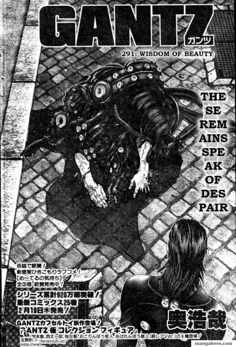 Gantz 291 Page 2