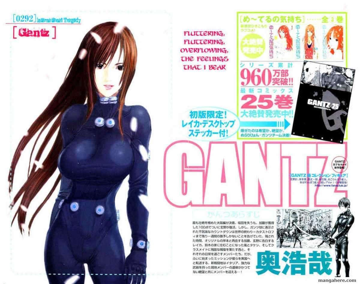 Gantz 292 Page 3