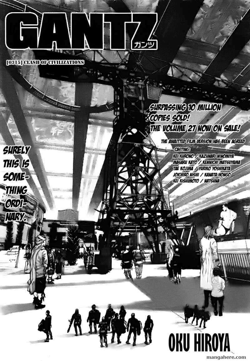 Gantz 315 Page 2