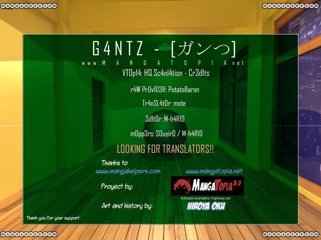 Gantz 351 Page 1