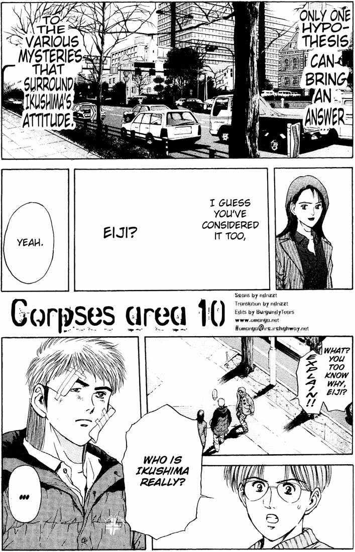 Psychometrer Eiji 90 Page 1