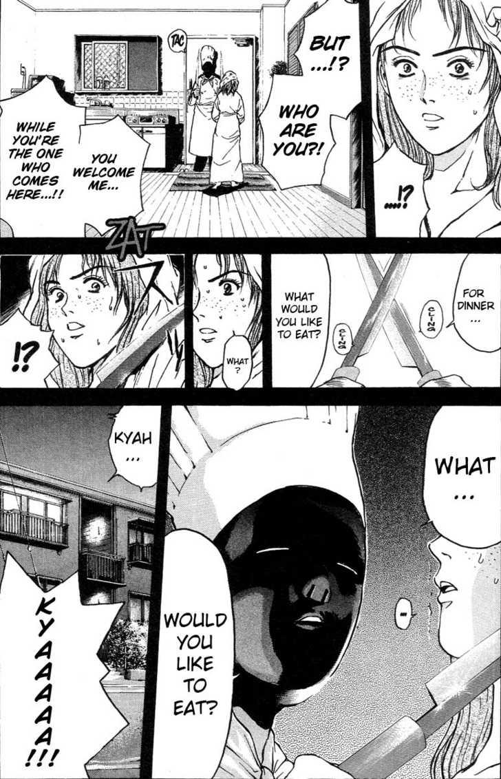 Psychometrer Eiji 91 Page 3