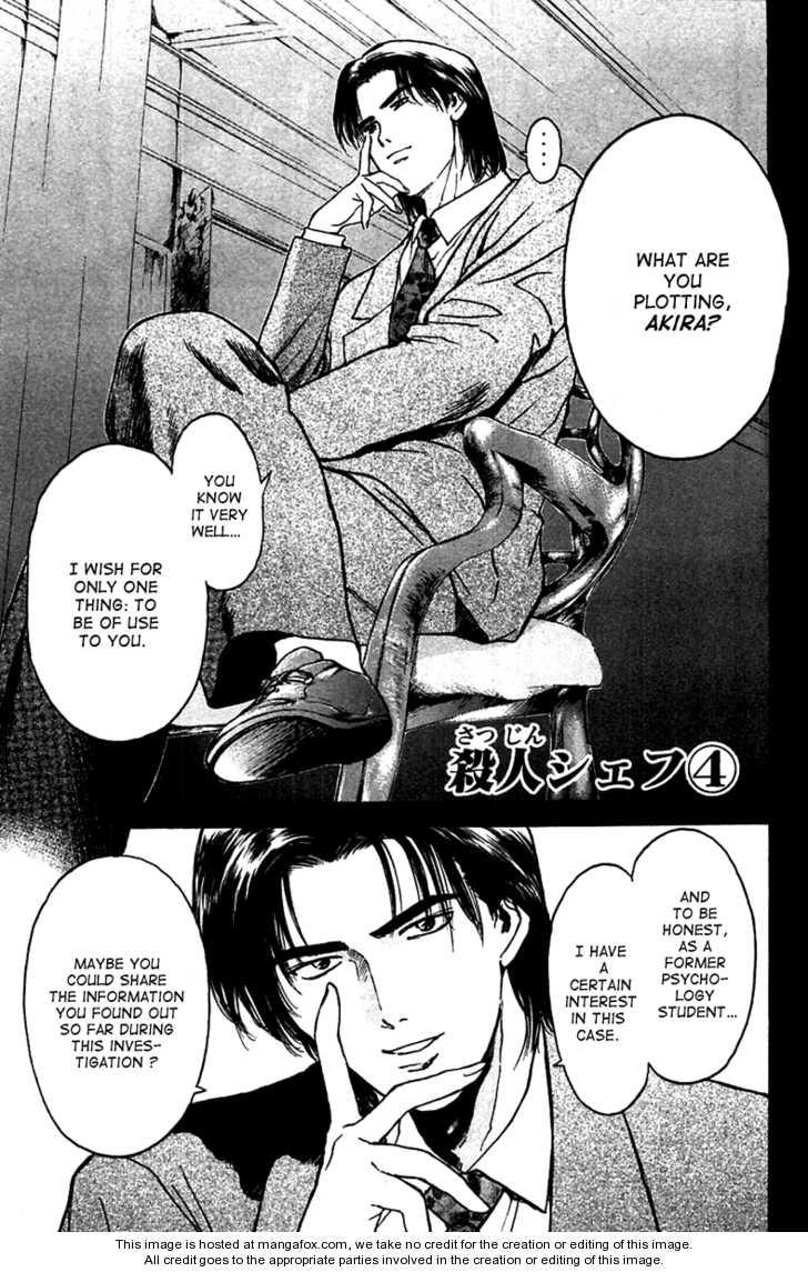 Psychometrer Eiji 94 Page 1