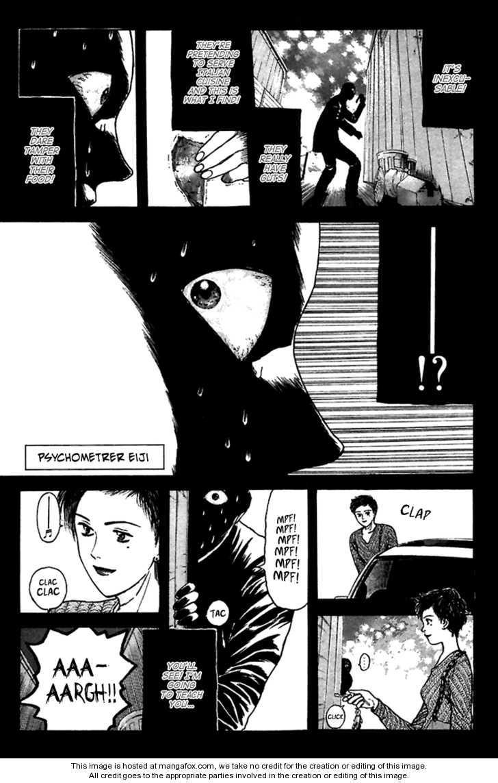 Psychometrer Eiji 95 Page 1