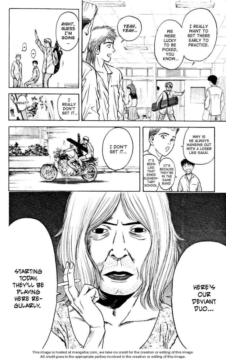 Psychometrer Eiji 102 Page 2