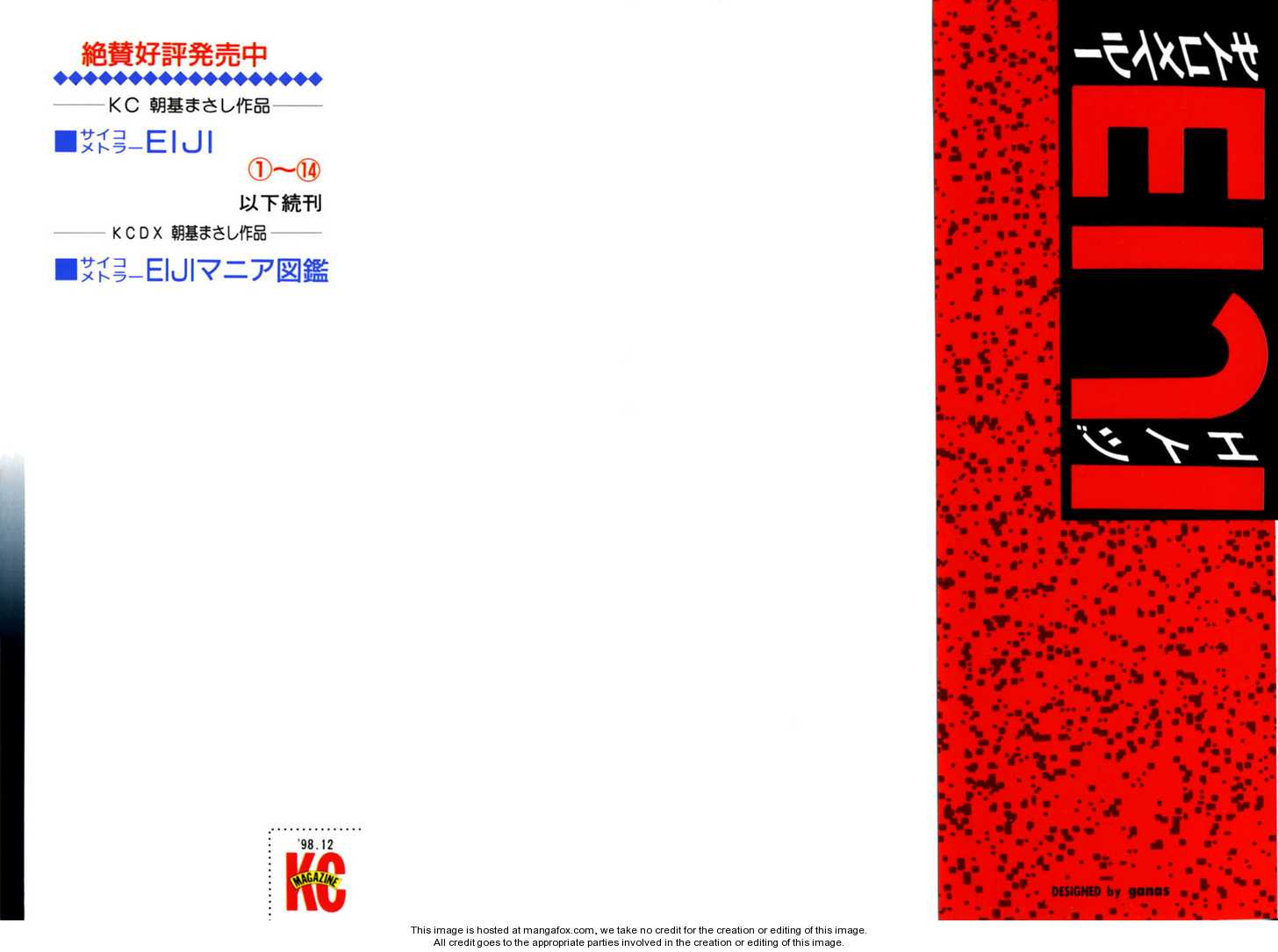 Psychometrer Eiji 105 Page 2