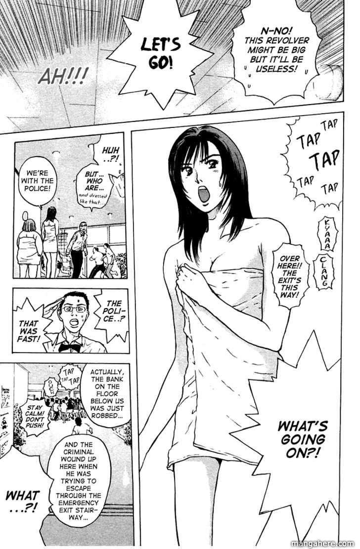 Psychometrer Eiji 106 Page 3