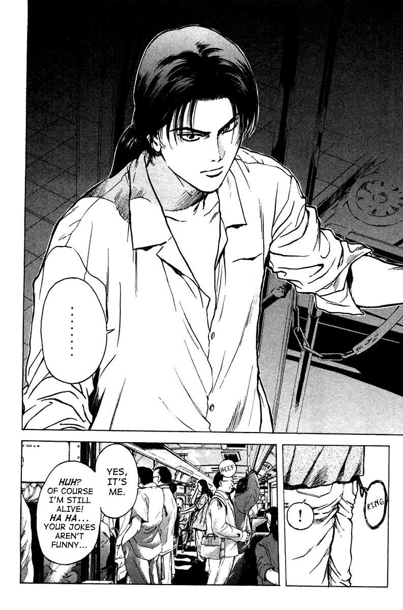 Psychometrer Eiji 110 Page 2