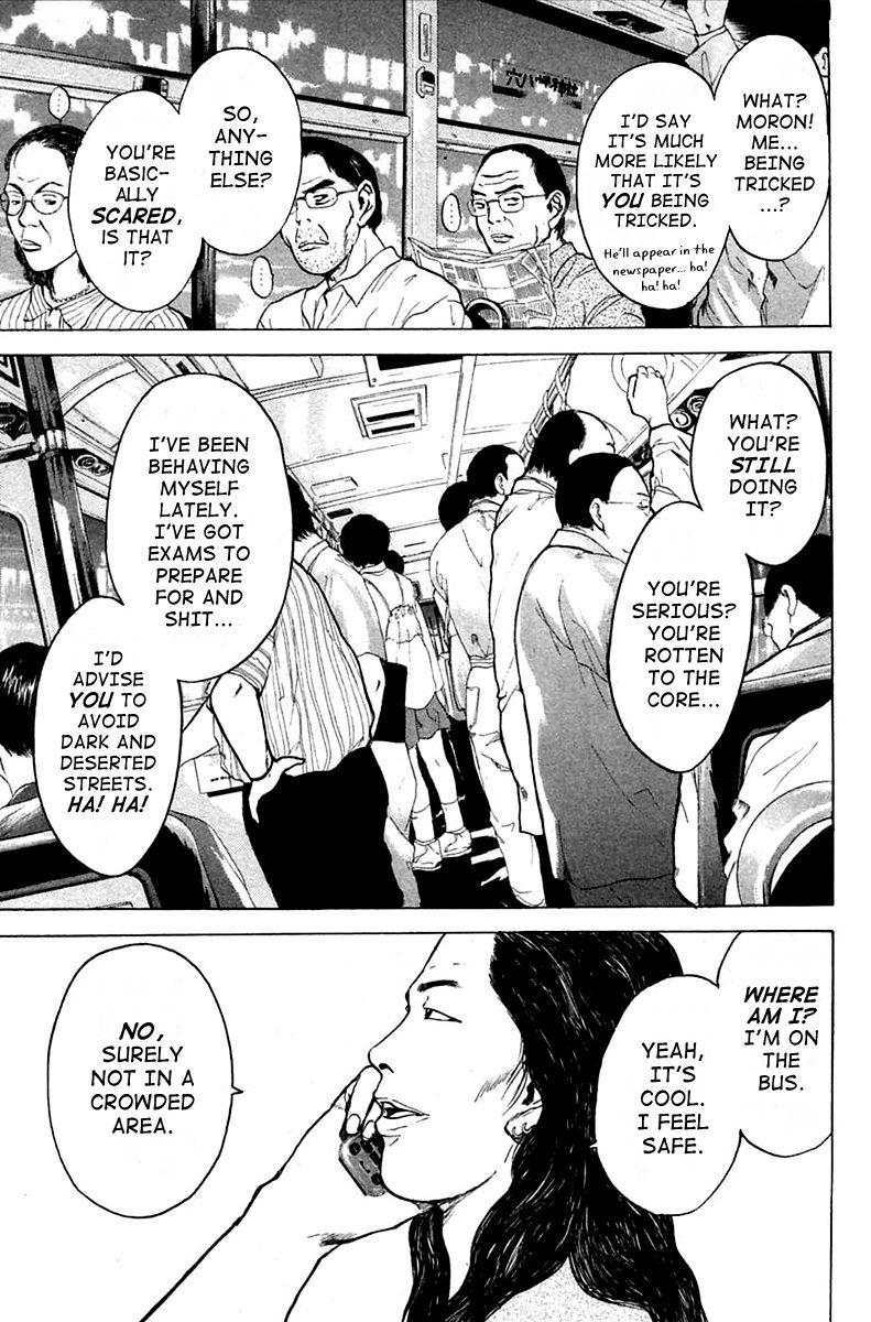 Psychometrer Eiji 110 Page 3